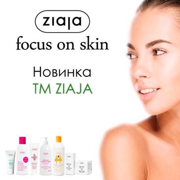 Supplier Zaya