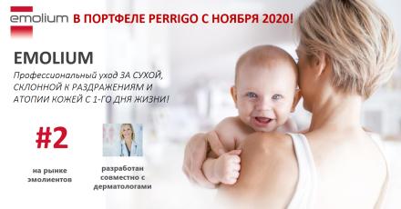 * Перріго Україна *