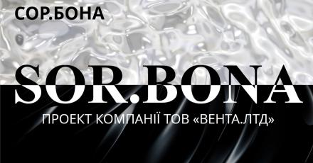 SOR.BONА актив.вугілля Надійний засіб від отруєння і актив.кремній Доп.істочнік ентеросорбенту нов.поколенія