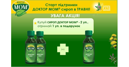 * Johnson & Johnson Ukraine * Ltd. Dr. Mom Syrup